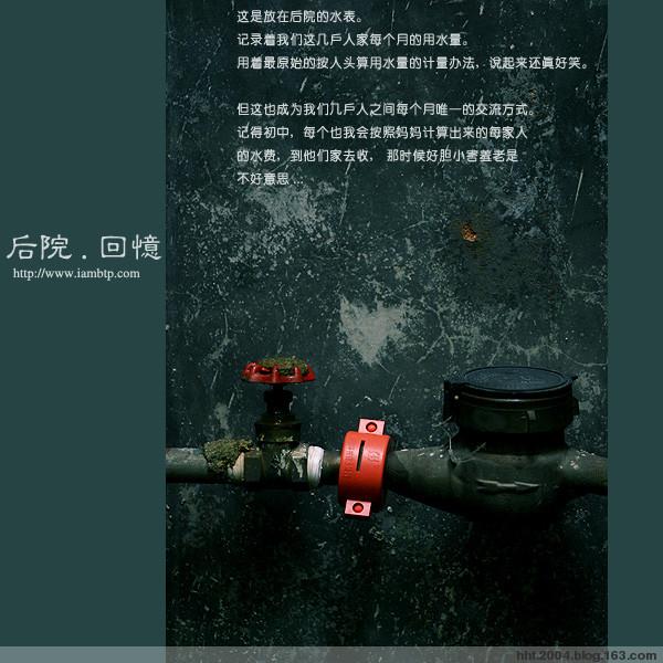 精美圖文欣賞30 - 唐老鴨(kenltx) - 唐老鴨(kenltx)的博客