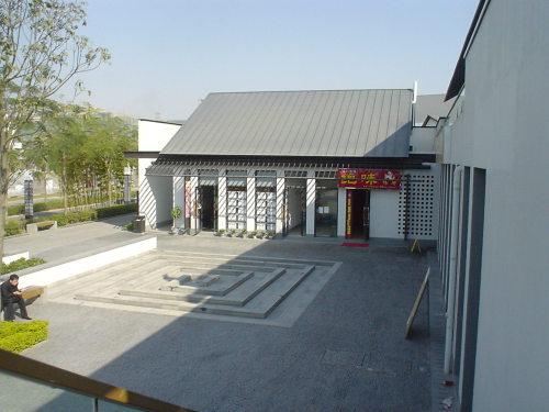 第五园的中式别墅(美图) - 郭海臣 - 郭海臣—用脚写作