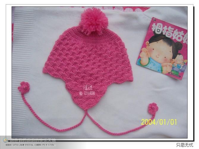 宝宝护耳帽 图解 部分教程 - 一沙一世界 - 一沙一世界的博客
