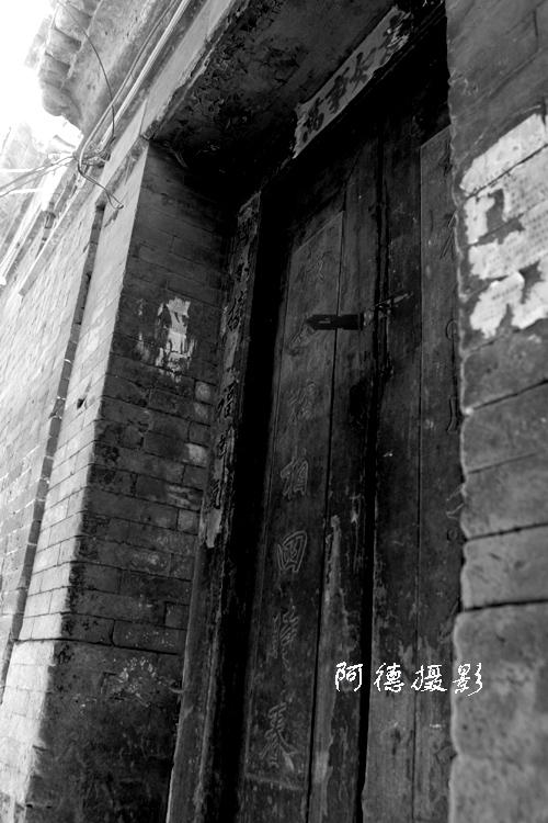 四十六:前门钱市胡同(最窄胡同) - 阿德 - 图说北京(阿德摄影)BLOG