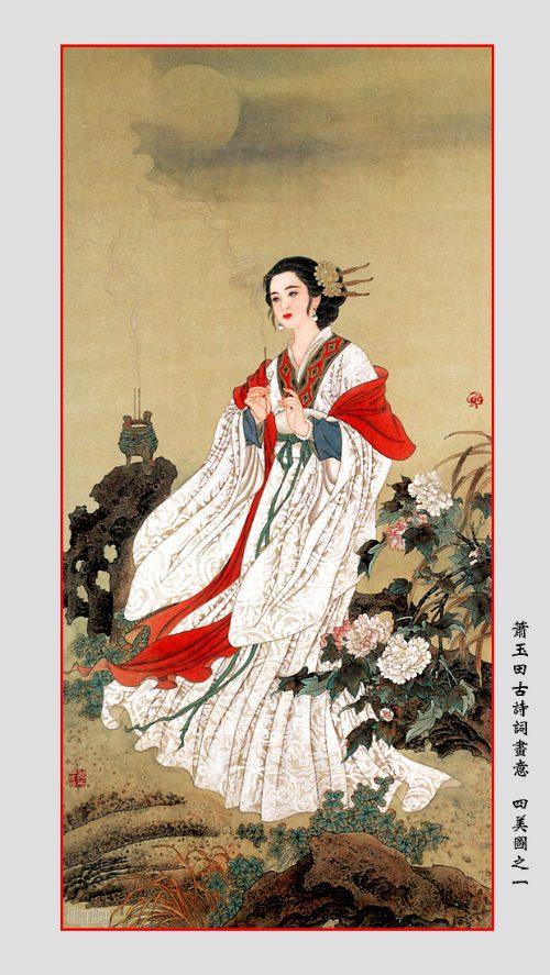 中国古代四大美女谁最美转+ +南极剑客的日