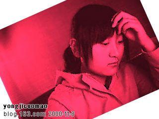 沉闷 - yongjicuomao - 感觉天气冷了,就加件毛衣,没必要非急着躲