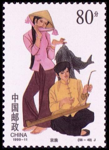中国56个民族的邮票 各民族的风俗以及服饰图片