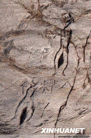 河南发现4000年前岩画(组图) - 红海滩 - 红海滩古玩综合博客