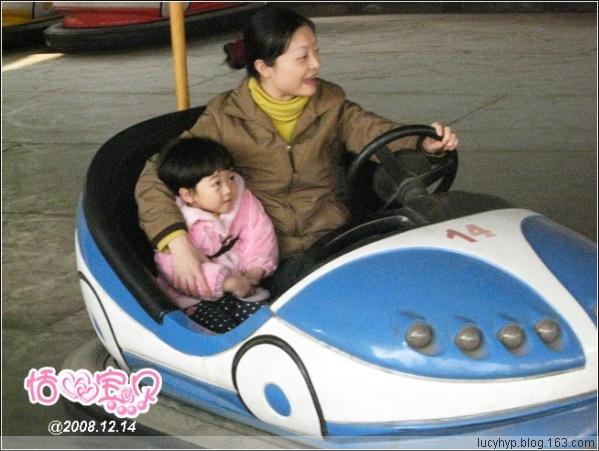 (原)快乐周末:丰庆公园(上) - 恬心宝贝 - 恬宝贝的温暧小窝