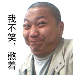 聊天时用的漂亮图片 - 景乐缘 - shenzhen.1975