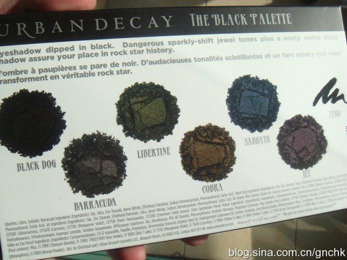 Urban Decay The Black Palette VS MAC Style Black 黑潮系列眼影 - 小住住 - 住住美妝瘦身分享 (網易版)