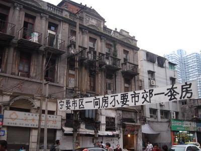 为拆迁制度改革呐喊 - 清清百合 - qqbh温馨小屋