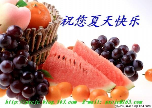 哈哈!水果蔬菜也疯狂  - 勇敢丽人 - 美丽人生,温馨家园!!