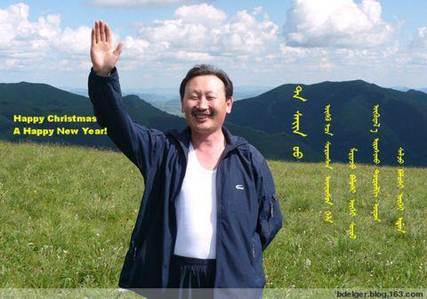 王䲹a��!n���[��X�_蒙古族chagan sar-a查干萨日(春节)的来历 - 德王 - monglish的博客