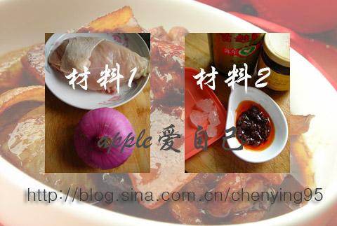 厨房新手第一次做就能成功的20道菜:沙茶鸡块 - 可可西里 - 可可西里