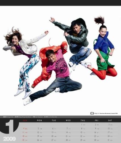 2009 TVB 原版挂历,喜欢的叫快递找我拿 - 张栋伟 - 张栋伟的博客