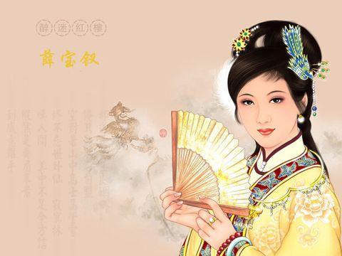 引用 引用 红楼梦手笔画【摘录】 - 秋雨梧桐 - 红  楼  画  蝶