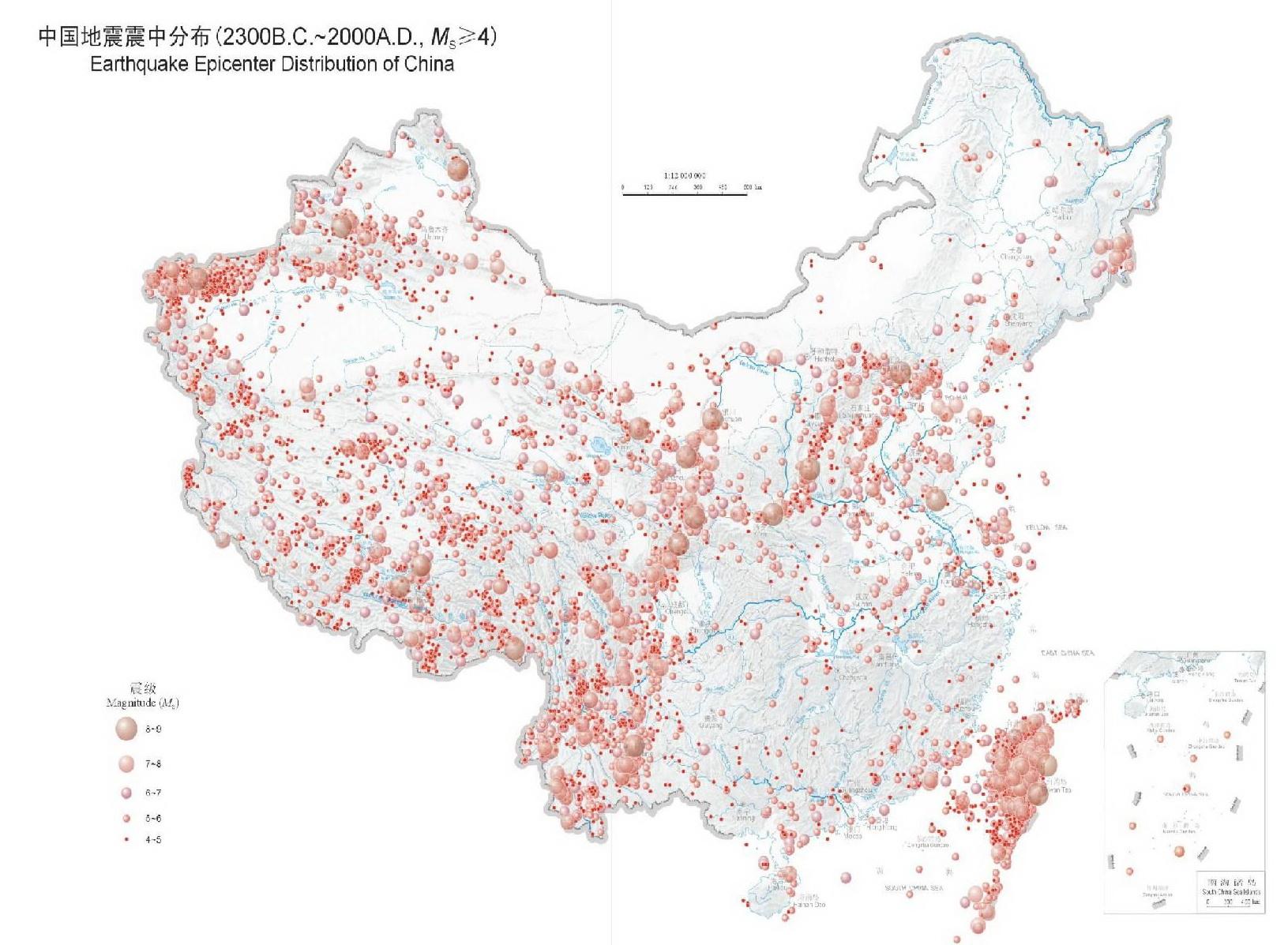中国五千年4级以上地震历史分布图 - 为爱而奋斗 - 为爱而奋斗的博客