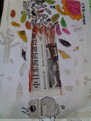 废旧报纸撕贴画 秋天的树
