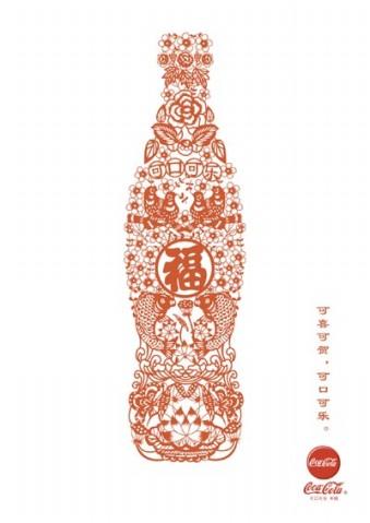 《中国元素》--设计作品中的中国风 - 天高.我翔 - 艺术世界
