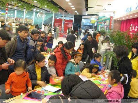 童画童心受崇文书城之邀,举办书城周末读书会 - 童画-童心儿童美术 - 童画-童心儿童美术