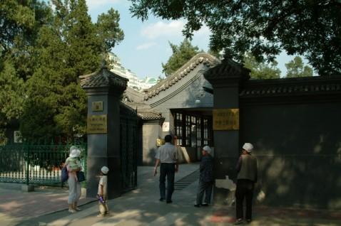 北京的宗教建筑 - 卤煮 - 過年好