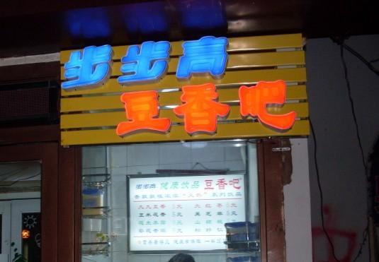 http://forum.book.sina.com.cn/slide.php?tid=3975768#p=1