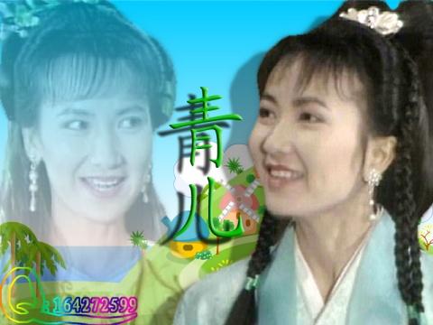 2012年12月29日 - 胡峰(国峰) - 剑指五洲,笔扫千军,气贯长虹,音绕乾坤