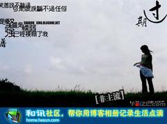 长相思·梦 - 一叶知秋 - mahuban的博客
