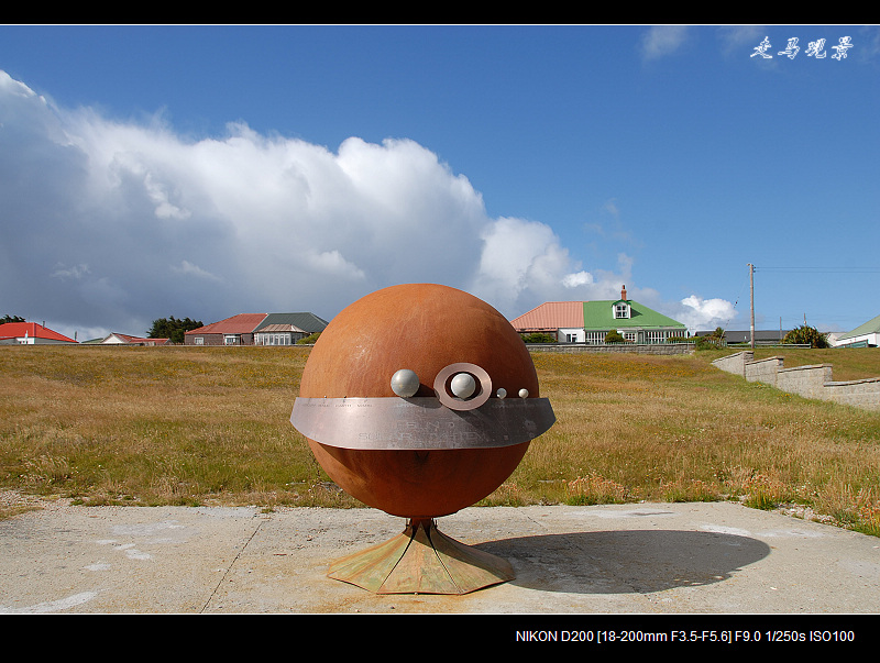 啊,南极(七) - 西樱 - 走马观景