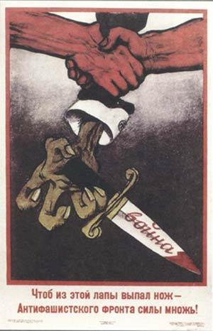 纳粹和盟军的海报 - 张羽魔法书 - 张羽魔法书