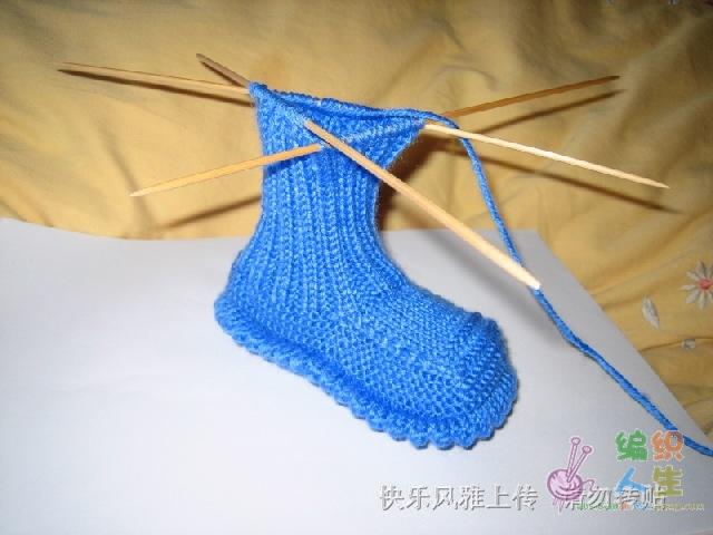 婴儿鞋教程 - wenrulx - wenrulx