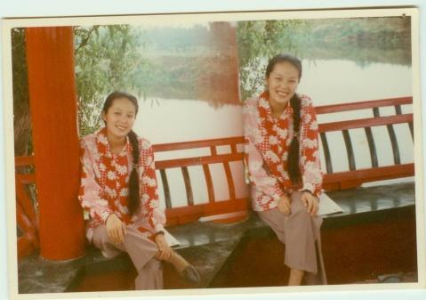 追忆似水年华(老照片) - 慵懒小女人 - 枫叶正红