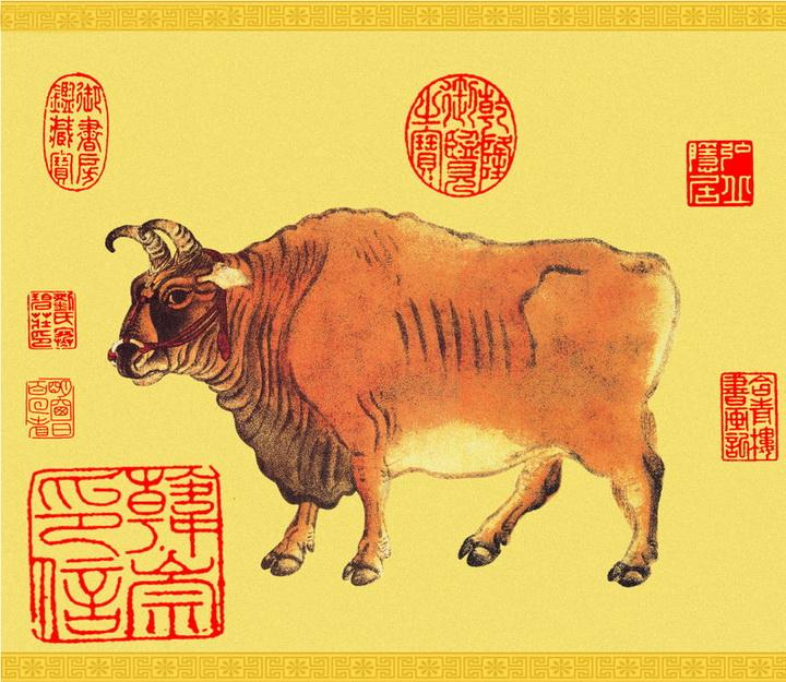 一个字,牛!【极品美图】 - 無為居士 - 無為齋