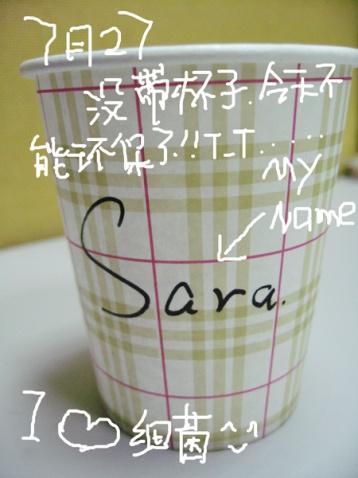 惜小君的周末 - sara430 - Sara的地盘呀!