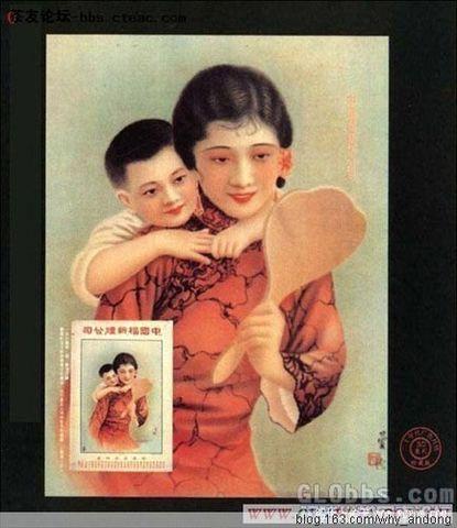 难得一见解放前的女体广告【组图】 - 蝴蝶 - 一日一生