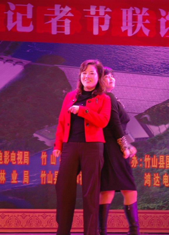 竹山县举办联欢晚会欢庆记者节 - fyc1123 - 南关小巷