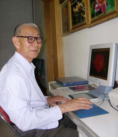 我的《百花齐放庆民网》(原创) 林庆民/文  沈志海/摄 - 夕阳乐博园 - 夕阳乐博园