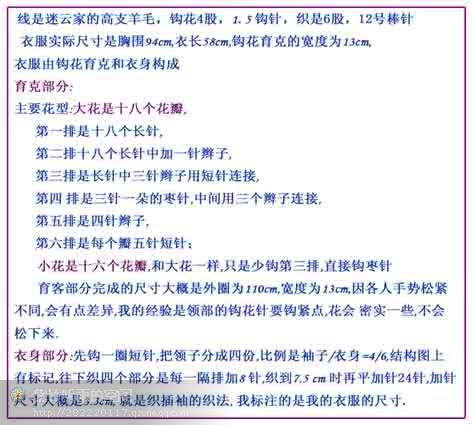 """""""菊影""""一线连(一片蓝天老师的教程) - wl961121 - 人生淡如菊的博客"""