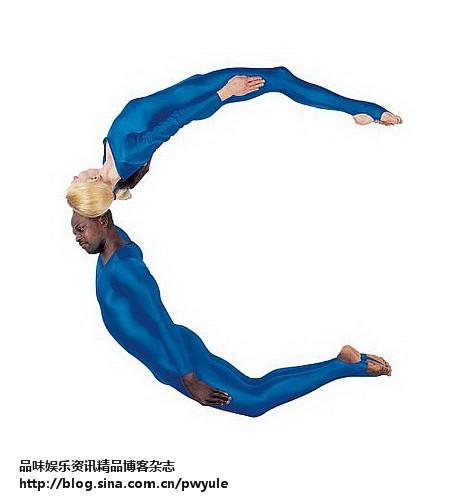 舞者的26个字母