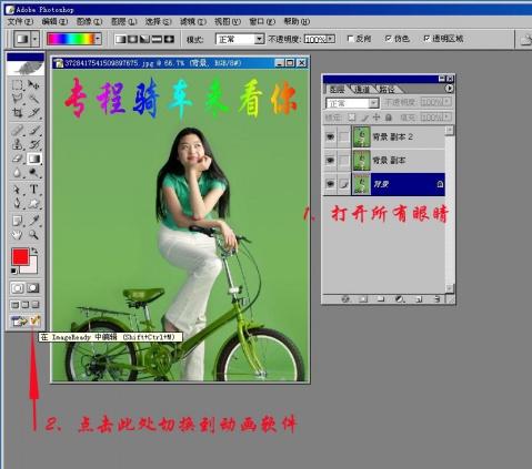 运用PS+IR制作闪字 - Good fun - .