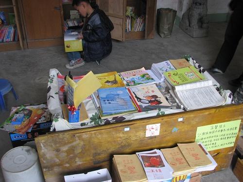 鹿溪图书室