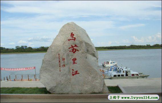 黑龙江省100个最值得去的地方 - 一粒沙 - 一粒沙