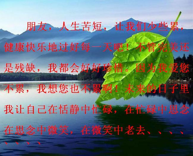 2010年08月15日 - 季氏后裔 - 季永斌的博客