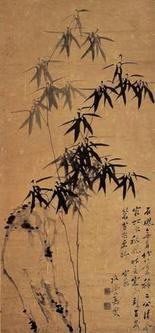 丹凤眼(现代诗)
