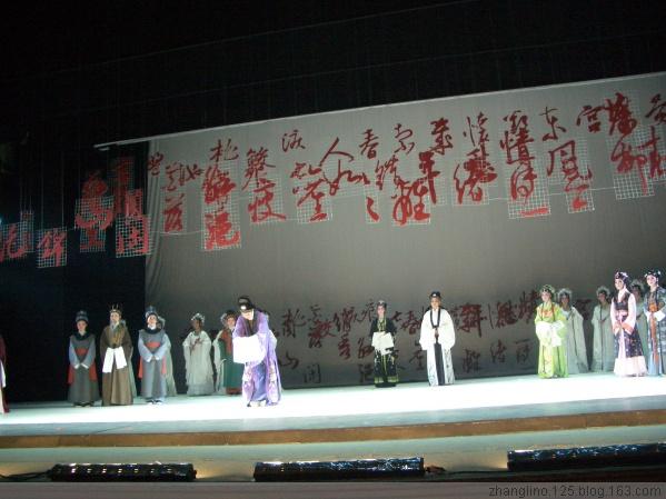 快乐的福州,厦门之旅(三) - zhanglino.125 - 晋娘的博客
