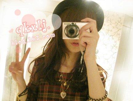 2009年1月24日 - 呛口小辣椒 - 呛口小辣椒的博客