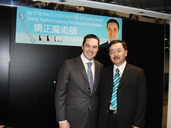 ●20080420DR. LUIS CARRIERE TAIPEI LECTURE台北演讲报导