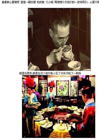 敬爱的周总理震惊世界的语录!!! - qianlanggao - qianlanggao的博客