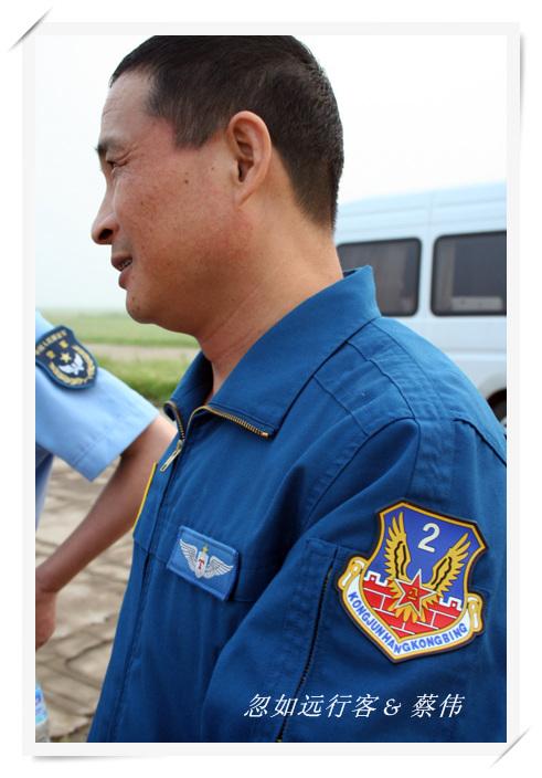 空二师来了:天安门上空的飞行骑士 (1) - 蔡上尉 - 蔡伟的博客