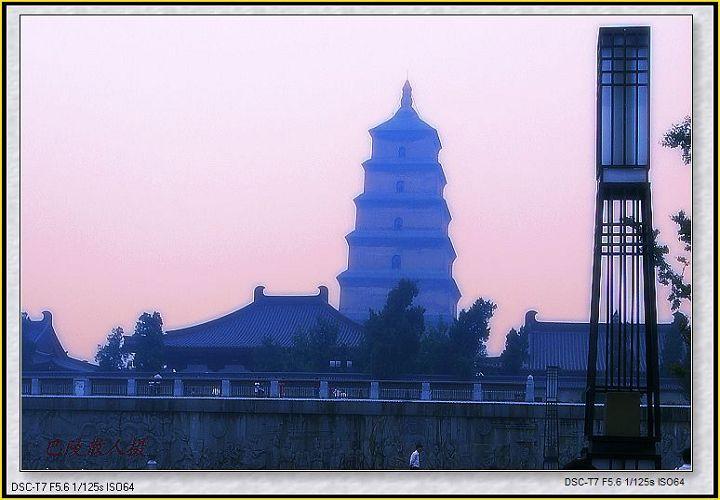 [原]旅游摄影:丝绸之路《西安之大雁塔喷泉广场》21p - 巴陵散人 - 巴陵散人影室