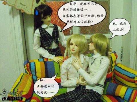 学园休息室中~ - 白惟 - 繁华落尽