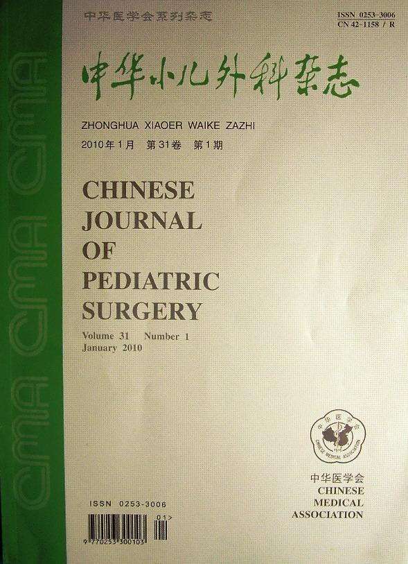 从博文到中华级论文---关于肾积水微创治疗的中华级论文 - lancet19 - lancet19的博客