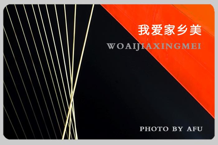 【原创】我爱家乡美——赏桥 - 大阿福 - 大阿福的博客